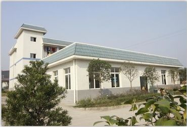 Ningbo Sourcechem Co.,Ltd